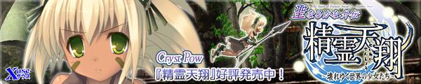 [Kitsune]กระทู้แปะรูป (22/10/2010 - แปะไปเรื่อยๆ.. - หน้า 6) - Page 4 Bana_sei_b04